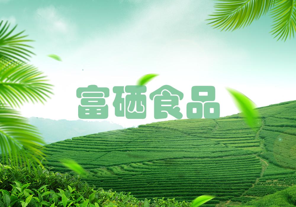 四川省浩栎康健康管理BETVlCTOR伟德官网下载项目案例