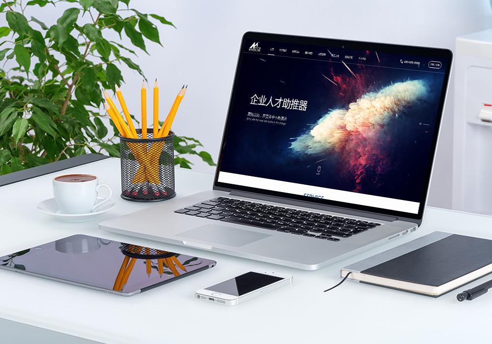 成都博尔捷人力资源BETVlCTOR伟德官网下载项目案例