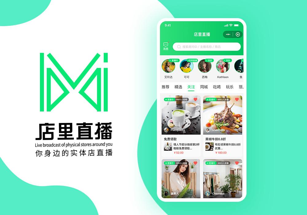 四川顺溜咕咚网络科技BETVlCTOR伟德官网下载